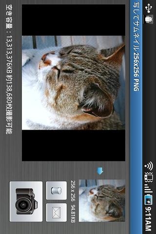 無料摄影Appの写してサムネイル(有料版)|記事Game