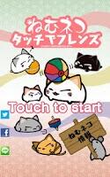 Screenshot of ねむネコ タッチでフレンズ