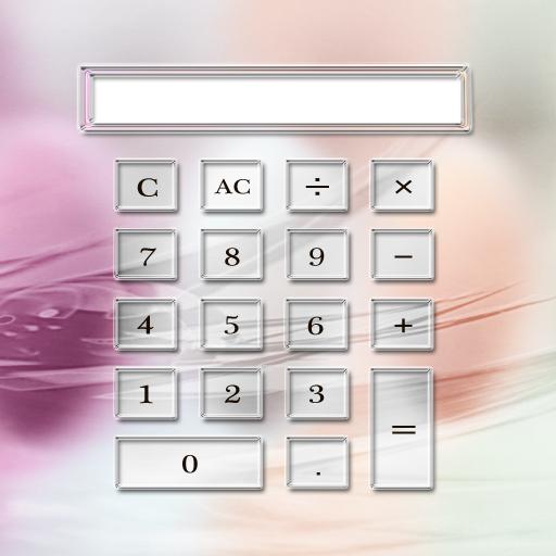 計算器 LOGO-APP點子