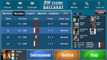 Screenshot of BM Casino Baccarat(百家乐,百家樂)