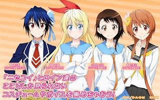 Screenshot of ニセコイ マジコレ!?