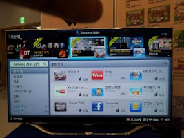 Screenshot of AirForce_Lite SamSung SmartTV