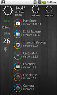 Circles theme for ssLauncher - screenshot