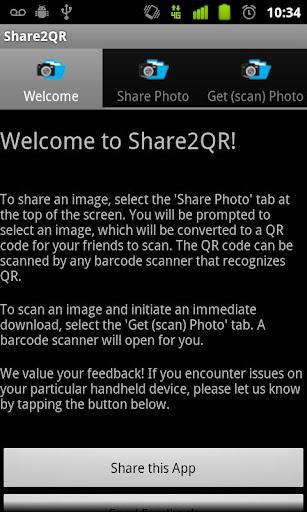 安全に 簡単に写真を共有 - Share2QR