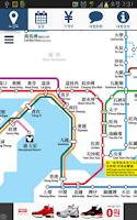 Screenshot of 홍콩 여행 도우미