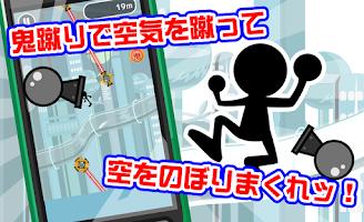 Screenshot of 鬼蹴りⅤ