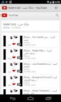 Screenshot of Elissa 2014