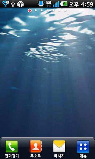 Deep Blue Ocean Live Wallpaper
