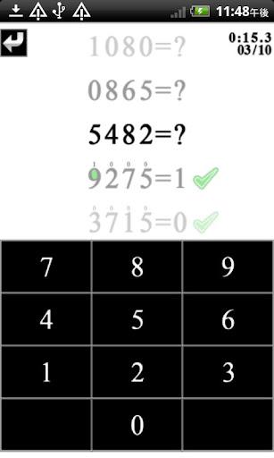無料益智Appの2581=?|記事Game