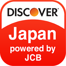 Japan Travel Guide-with offers
