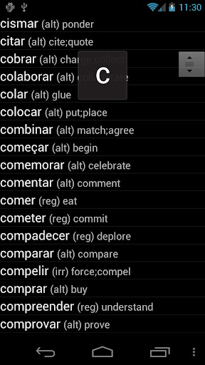葡萄牙語動詞