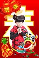 Screenshot of CNY Photo Frames