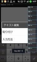 Screenshot of FlipClip Free