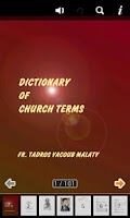 Screenshot of Dictionary of Church Terms