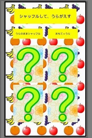 幼児のことば遊び~無料