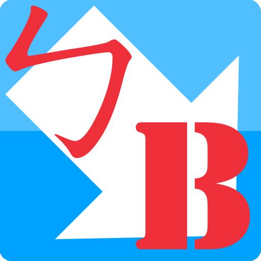 注音符號漢語拼音對照表 書籍 App LOGO-APP試玩