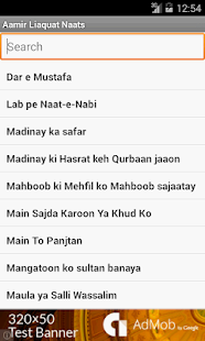 Aamir Liaquat Naats mp3 - screenshot