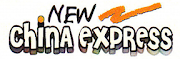 newchinaexpress