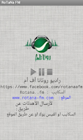 Screenshot of روتانا FM Online