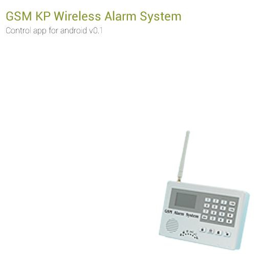 GSM KP Wireless burglar alarm LOGO-APP點子