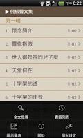 Screenshot of Collected Works Watchman Nee