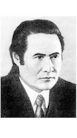 Screenshot of Мұқағали Мақатаев