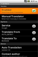 Screenshot of Auto Translation