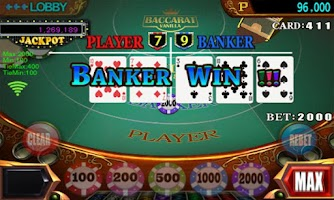 Screenshot of Vanilla Baccarat