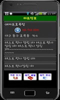 Screenshot of 엣쿠폰(atcoupon)