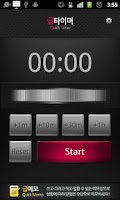 Screenshot of quickTimer