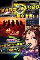 Screenshot of 神兵三國