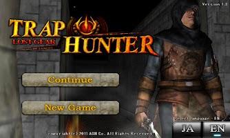 Screenshot of TRAP HUNTER -LOST GEAR-