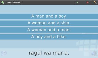 Screenshot of L-Lingo Learn Arabic