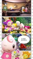 Screenshot of 뚜바뚜바 눈보리 시즌 2