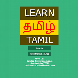 Learn Tamil Free Android App - Average rating 3.870