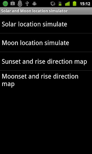 Sun Moon Direction Sim