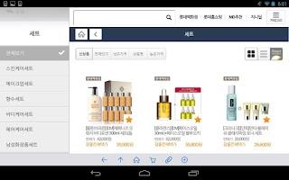 Screenshot of lotte.com