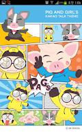 Screenshot of 피그앤걸스 카카오톡 테마 - 카툰