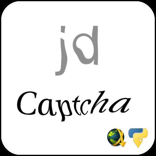 jdCaptcha 工具 App LOGO-APP開箱王