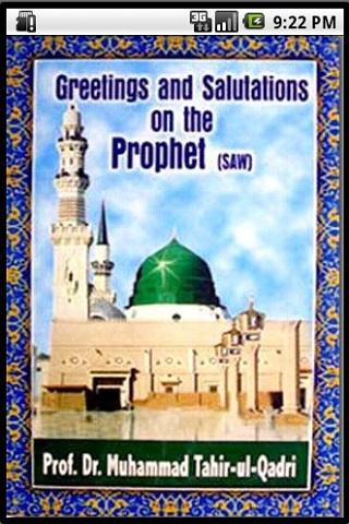 Salutation on the Prophet SAW