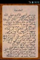 Screenshot of أعمال الجمعة
