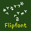 NeoGoodlife™ Korean Flipfont icon