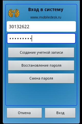 Mobiledesk.family
