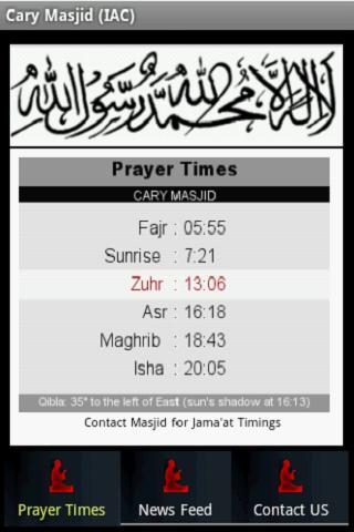 Cary Masjid IAC