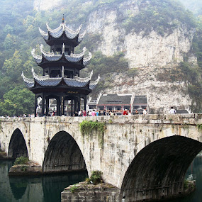 Bridge & Zhenyuan Ancient Tower by Ilse Gibson - Buildings & Architecture Statues & Monuments ( zhenyuan, historic town, ancient town, guizhou, bridge,  )