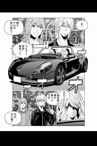 月刊コミックラウド Vol.2, No.9 玩漫畫App免費 玩APPs