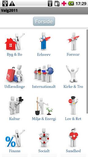 【免費生活App】Valg2011-APP點子