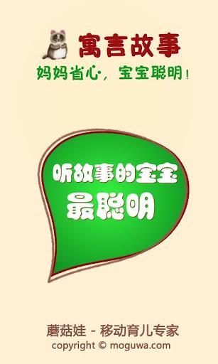 《漢聲中國童話》每天一個故事---中國的365夜 @ ~ DJ Tracy 陳婧 ~ :: 痞客邦 PIXNET ::