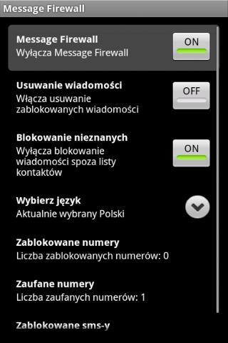 無料通讯Appのメッセージのファイアウォール - ブロックスパム 記事Game