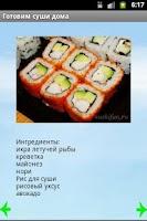 Screenshot of Готовим суши дома
